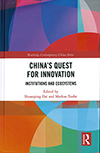 China's Quest for Innovation – Institutions and Ecosystems